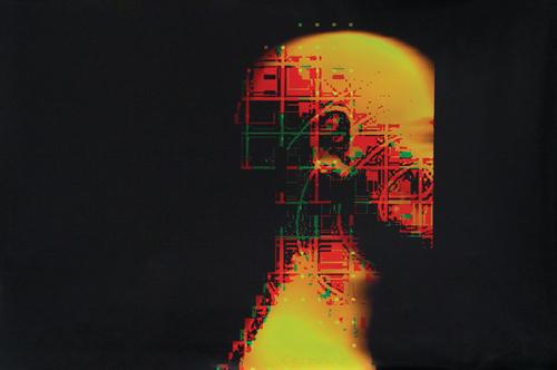 Kamuflaż - Kod II